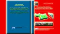 IKR Kabupaten Gayo Lues merupakan dokumen statistik yang disusun oleh Badan Perencanaan Pembangunan Daerah (BAPPEDA) Kabupaten Gayo Lues bekerja sama dengan Badan Pusat Statistik (BPS) Kabupaten Gayo Lues.